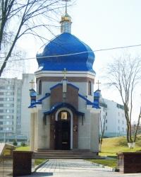 Каплиця Різдва Пресвятої Богородиці в Тернополі