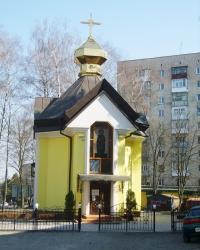 Церква Св.Пантелеймона в Тернополі