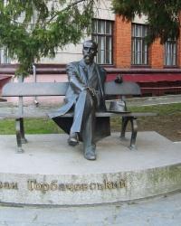 Пам'ятник Горбачевському в Тернополі