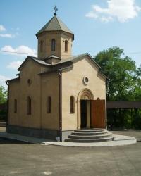 Армянская церковь в Запорожье