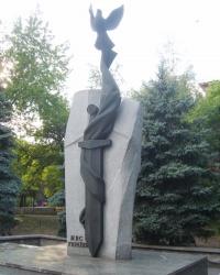 Памятник погибшим милиционерам в Запорожье