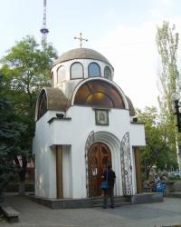Храм во имя Святителя Луки в Запорожье