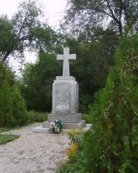 Памятник жертвам Голодомора у Собора Святой Троицы в Запорожье