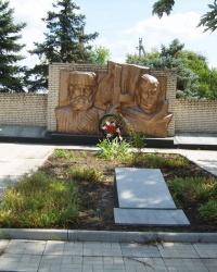 Памятник жителям и братская могила села Веселое (Запорожский р-н), погибшим на войне