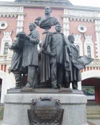 Памятник «Создателям российских железных дорог» в Москве