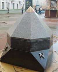 Памятный знак «Географический центр Казани»
