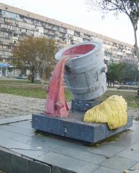 Памятник труду в Запорожье