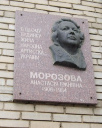 Мемориальные доски артистам Запорожья