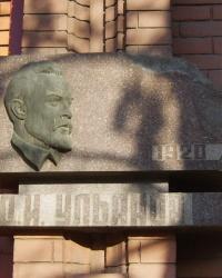 Мемориальная доска Дмитрию Ульянову в Запорожье