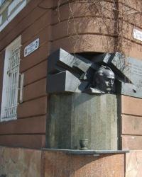 Меморіальна дошка В'ячеславу Чорноволу у Тернополі