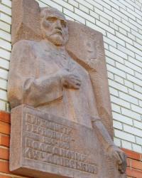 Меморіальна дошка Володимиру Лучаківському в Тернополі