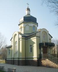 Храм Святої Софії Премудрої Божої  в Тернополі
