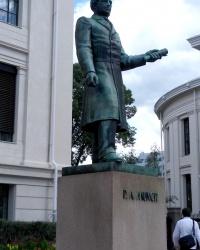 Пам'ятник Пітеру Мунку в Осло