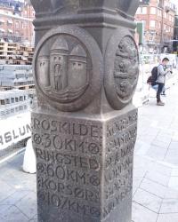 Пам'ятник нульовому кілометру, м. Копенгаген
