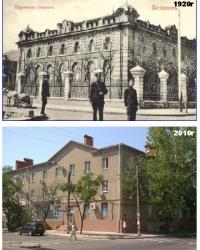 Еврейская синагога. Намоленные места Бердянска
