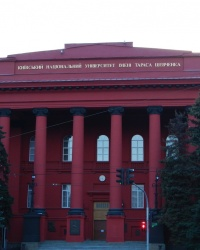 Красный корпус Киевского национального университета (КНУ) имени Т.Г.Шевченко
