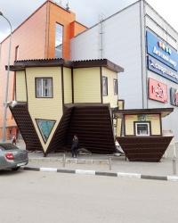 Дом-перевёртыш в г. Волгограде