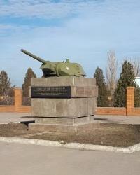 """Мемориальный комплекс """" Линия обороны Сталинграда"""" в г. Волгограде. Башня №9"""