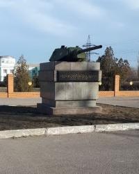 """Мемориальный комплекс """" Линия обороны Сталинграда"""" в г. Волгограде. Башня №10"""