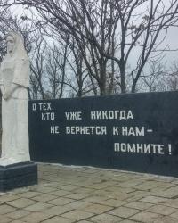 Мемориал на братской могиле в с. Каменское