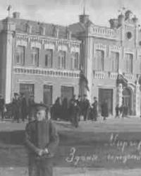 Здание Миргородской городской думы