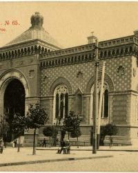 Здание Новой одесской биржи (филармония)