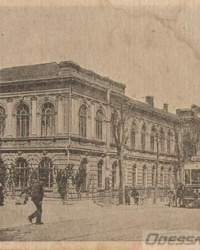 Здание Мариининской гимназии в Одессе