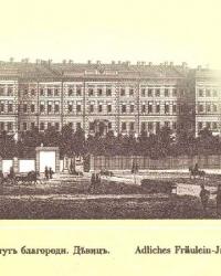 Здание бывшего института благородных девиц в Одессе