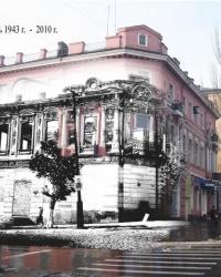 Дом Юрьева в Мариуполе
