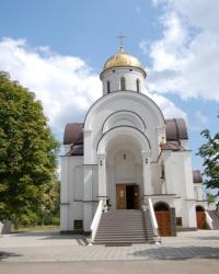 Свято-Троицкий храм в Мариуполе