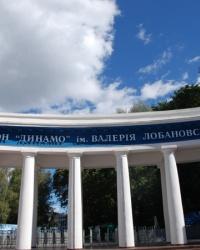 Памятник В.В.Лобановскому в Киеве