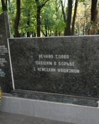 Братская могила в горсаду Мариуполя