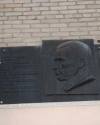 Мемориальная доска, посвященная Г.Я.Бахчиванджи, в Мариуполе
