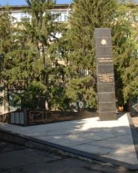 Мемориал погибшим воспитанникам и работникам водного института (ОНМУ) в Одессе