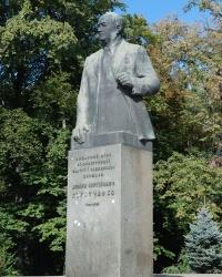 Памятник Д.С.Коротченко в Киеве