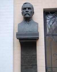 Музей композитора Н.В.Лысенко в Киеве