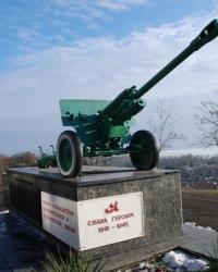Памятник воинам-освободителям «Пушка» в г.Мариуполе