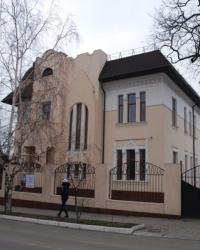 Мариупольский художественный музей им.А.И.Куинджи