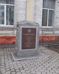 Памятный знак с именами  милиционеров, погибших на боевом посту в Мариуполе