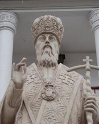Памятник митрополиту Игнатию №2 в Мариуполе