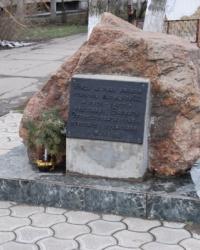 Памятный знак на улице Латышева в Мариуполе