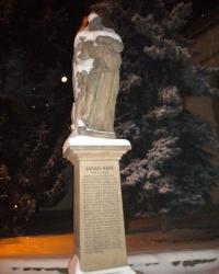 Памятник Янко Кралю в Липтовском Микулаше