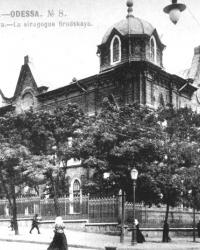 Здание Бродской хоральной синагоги в Одессе