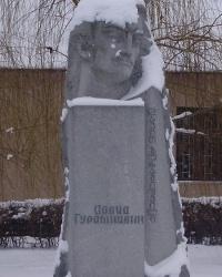 Памятник Давиду Гурамишвили в Миргороде