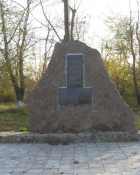 Памятник Г.Я.Седову в п.Седово
