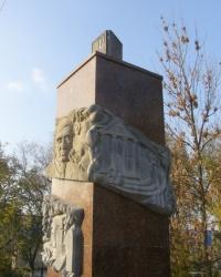 Памятник Владимиру Бойко в Новоазовске