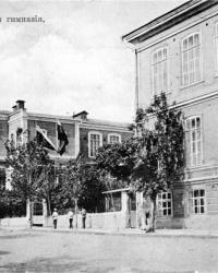 Здание бывшей Мариининской женской гимназии в Мариуполе