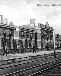 Мариупольский ж/д вокзал и его достопримечательности