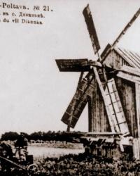 Деревянная мельница в Диканьке