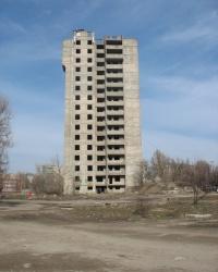 Недостроенный монолитный дом в Днепродзержинске